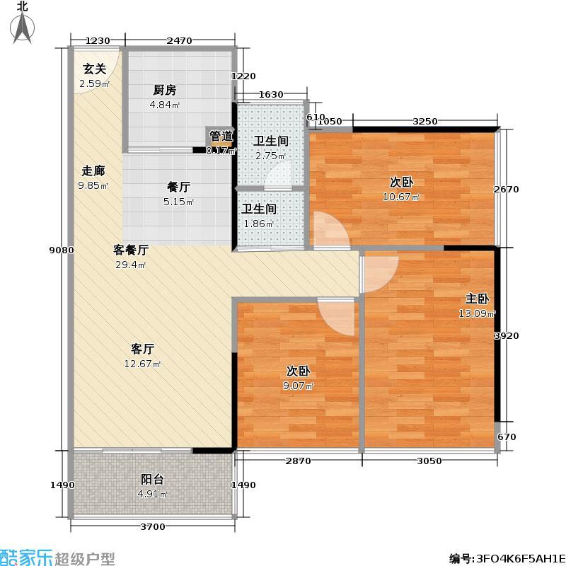 栖游家园84.58㎡2E/2F户型三房两厅一卫户型3室2厅1卫