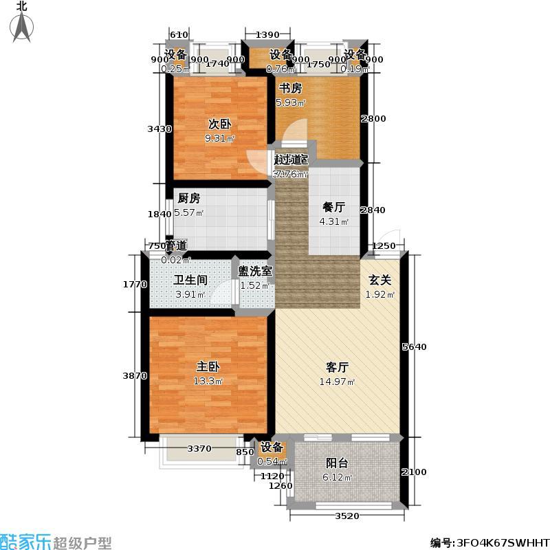 朗诗未来街区3期C2户型3室1卫1厨