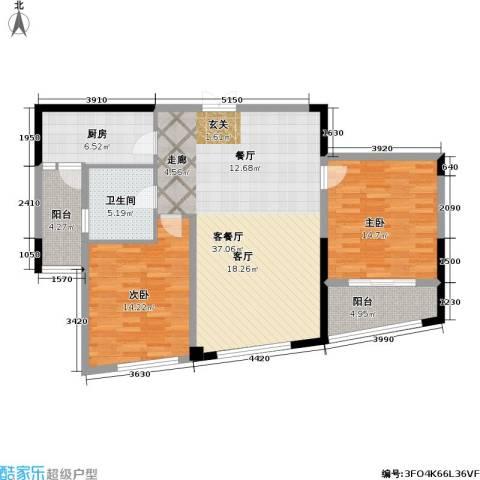 道生中心2室1厅1卫1厨97.00㎡户型图