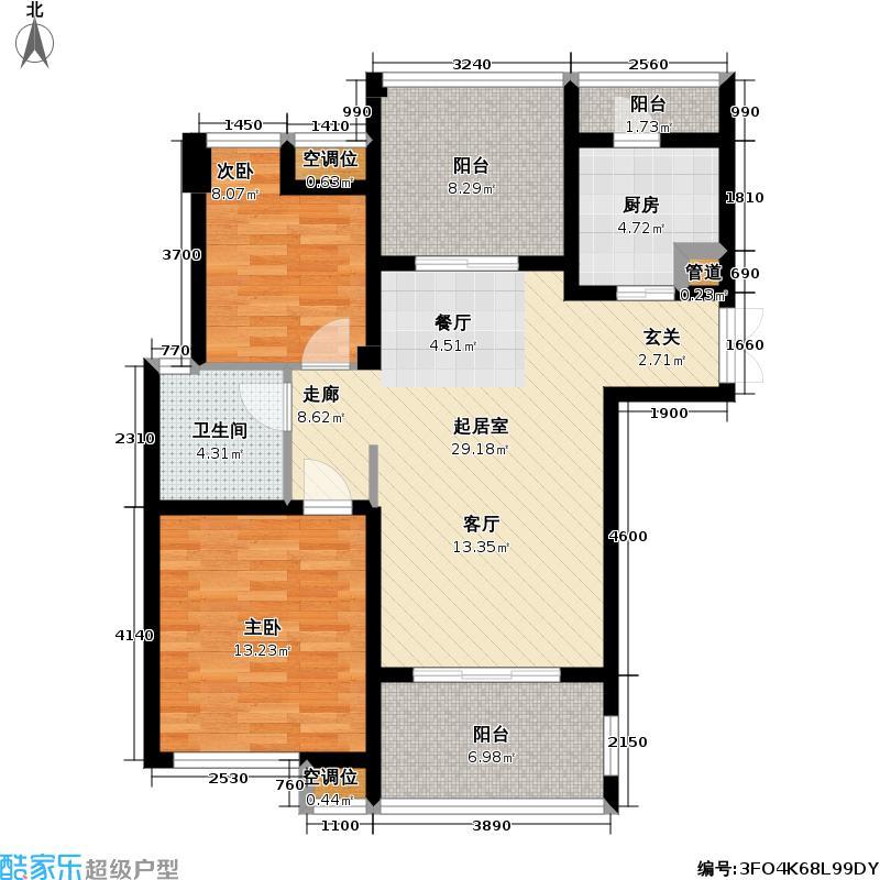 天安尚城91.00㎡天安尚城户型图91平米(2+1)房2厅1卫(1/4张)户型3室2厅1卫