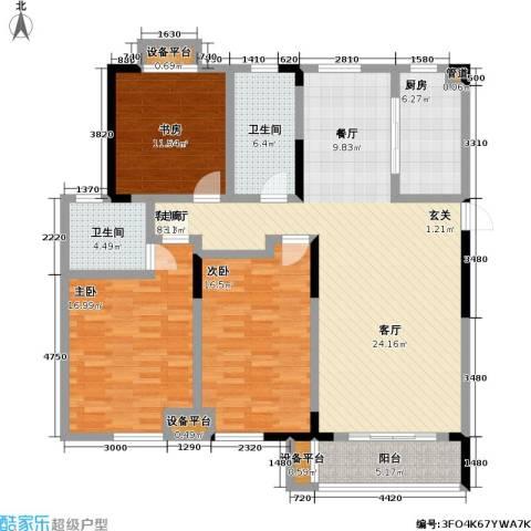 御源林城3室1厅2卫1厨128.00㎡户型图