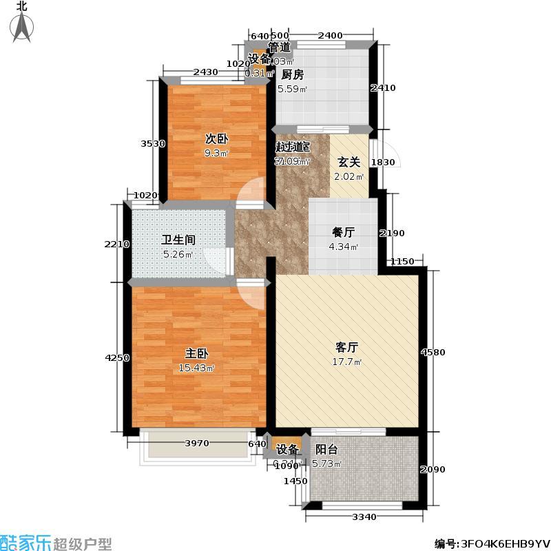 朗诗未来街区84.00㎡朗诗未来街区户型图城果B2户型(5/16张)户型2室2厅1卫