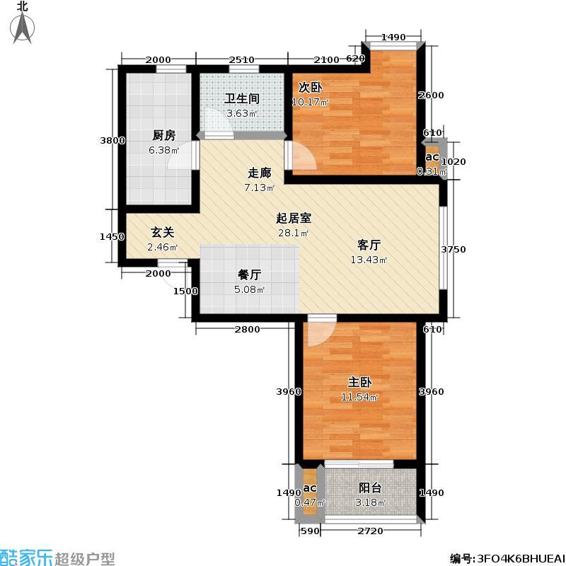 尚金苑95.97㎡A户型 两室两厅一卫户型2室2厅1卫