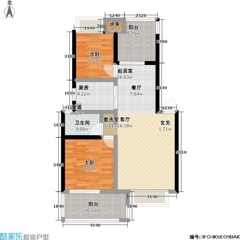 朗诗未来街区78.00㎡朗诗未来街区户型图城果C1*户型(4/16张)户型2室2厅1卫
