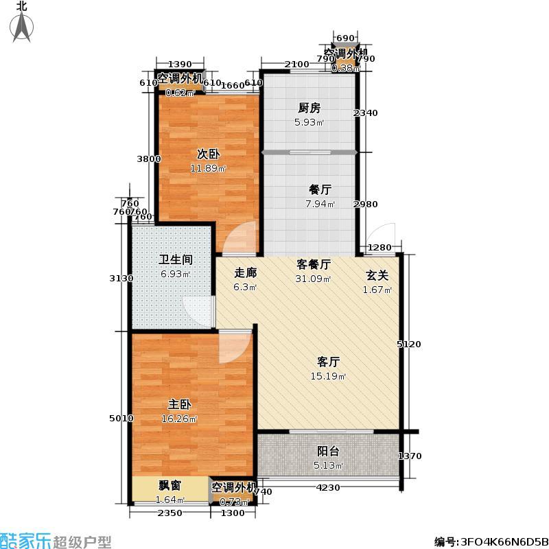 好享家85.00㎡好享家户型图二房二厅一卫-85平方米-44套(2/7张)户型10室