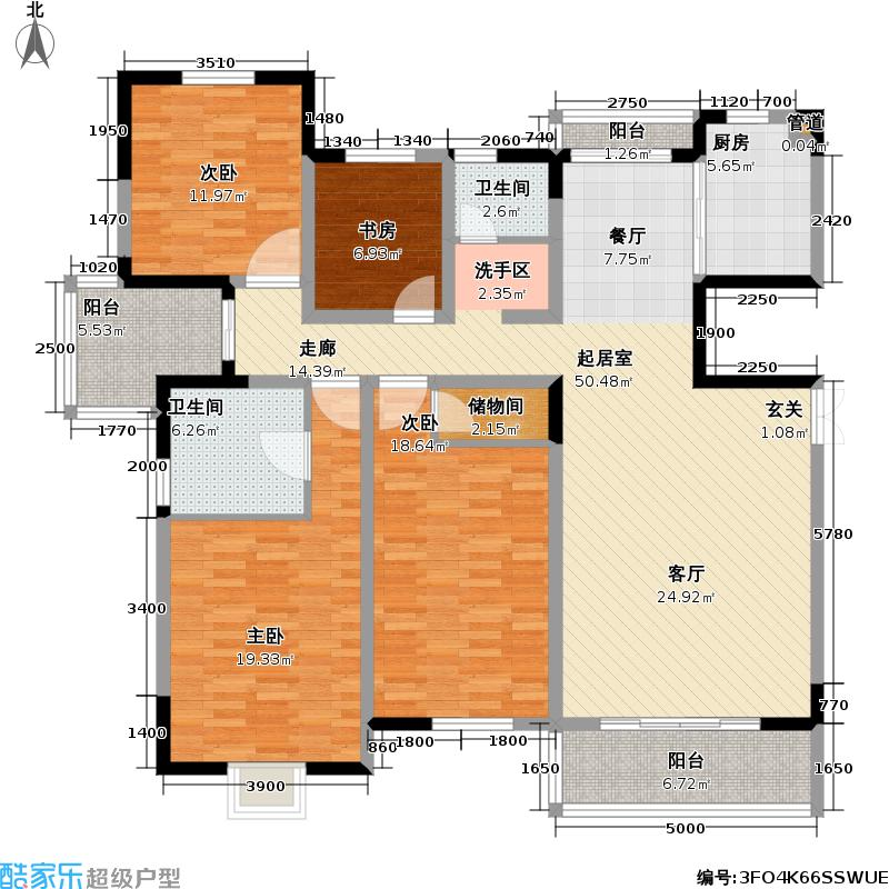 光华世家162.00㎡光华世家户型图175平米(1/2张)户型10室