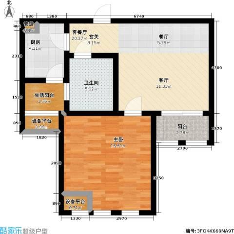 港龙华庭1室1厅1卫1厨63.00㎡户型图
