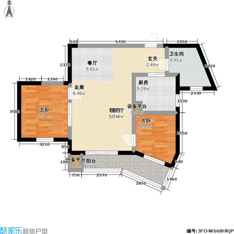 莱蒙名骏户型2室1厅1卫1厨