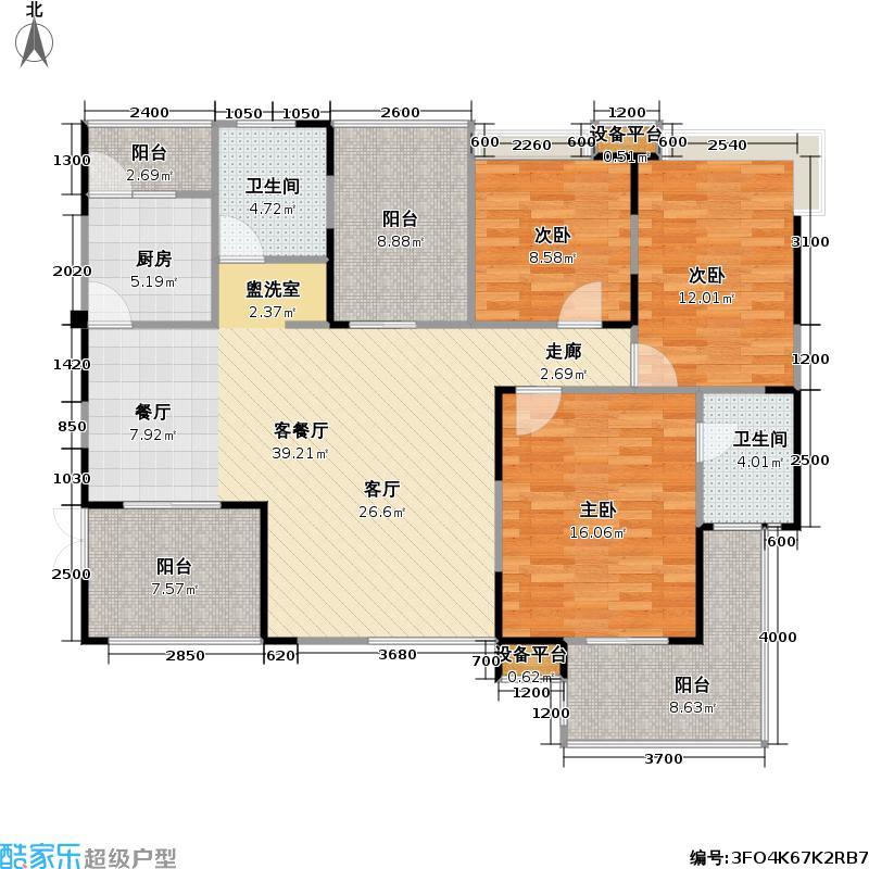 南郡帝苑133.00㎡南郡帝苑户型图A1户型三房两厅两卫(2/2张)户型3室2厅2卫