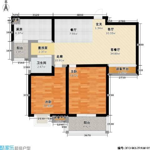 御源林城2室1厅1卫1厨93.00㎡户型图