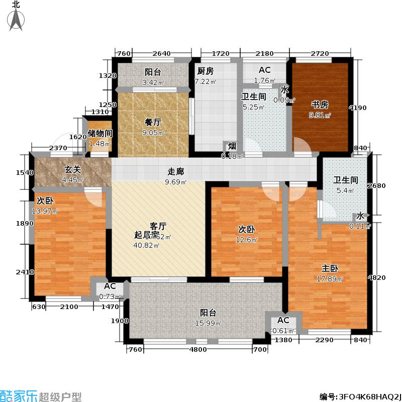新城金郡169.80㎡新城金郡户型图5#I户型四房两厅两卫(3/3张)户型4室2厅2卫