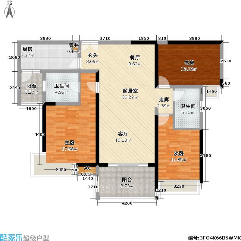 方圆云山诗意8#楼户型3室2卫1厨