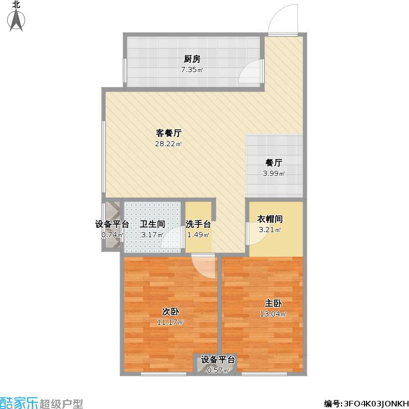 沈阳金地锦城高层80平+改后户型