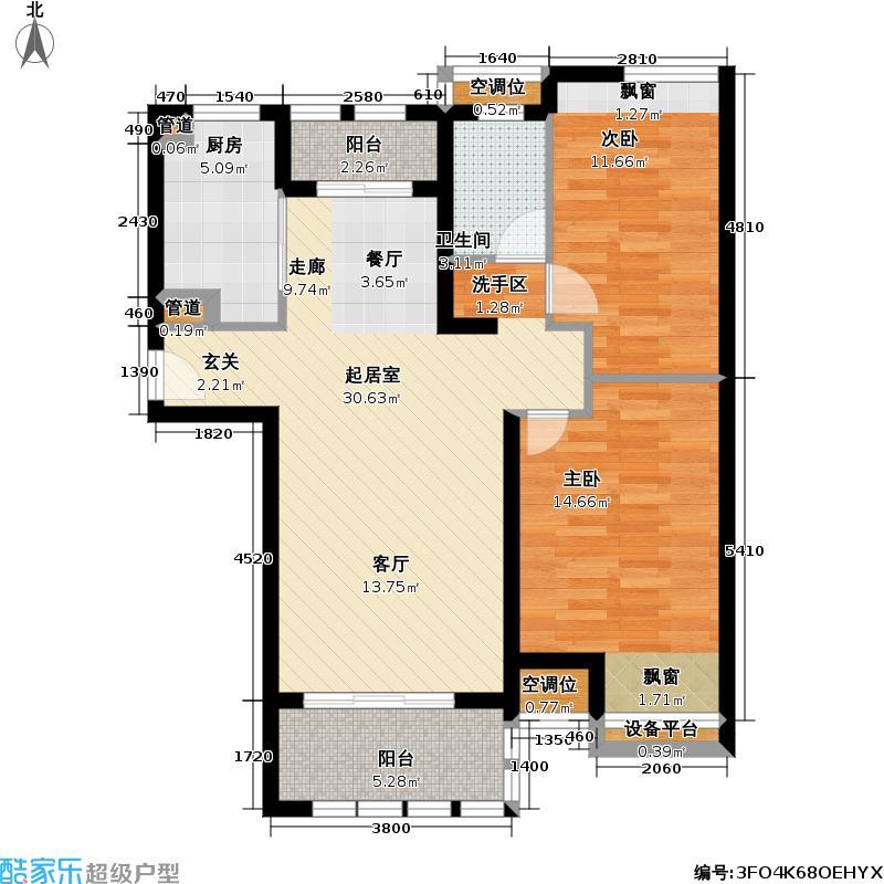 新城尚东区86.00㎡新城尚东区户型图二房二厅一卫-94平方米(1/2张)户型10室