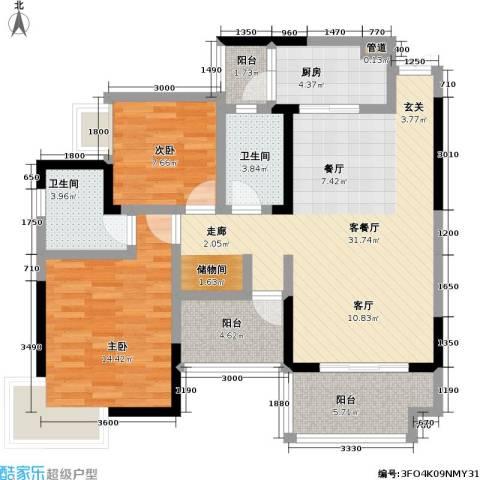 和泓南山道2室1厅2卫1厨84.00㎡户型图