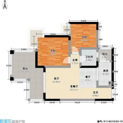 和泓南山道2室1厅1卫1厨73.00㎡户型图