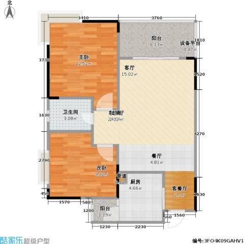 劲旅・丽景花园2室1厅1卫1厨83.00㎡户型图