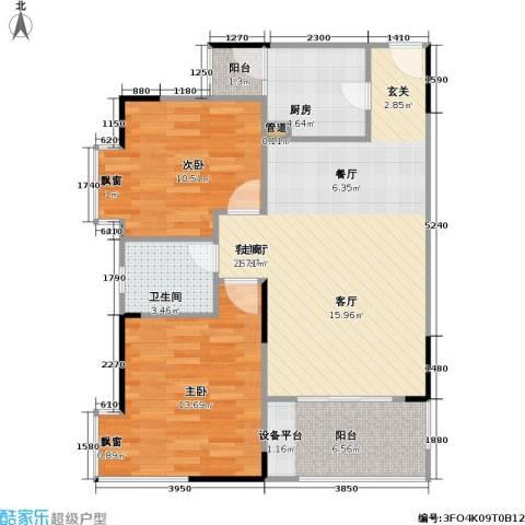 劲旅・丽景花园2室1厅1卫1厨91.00㎡户型图