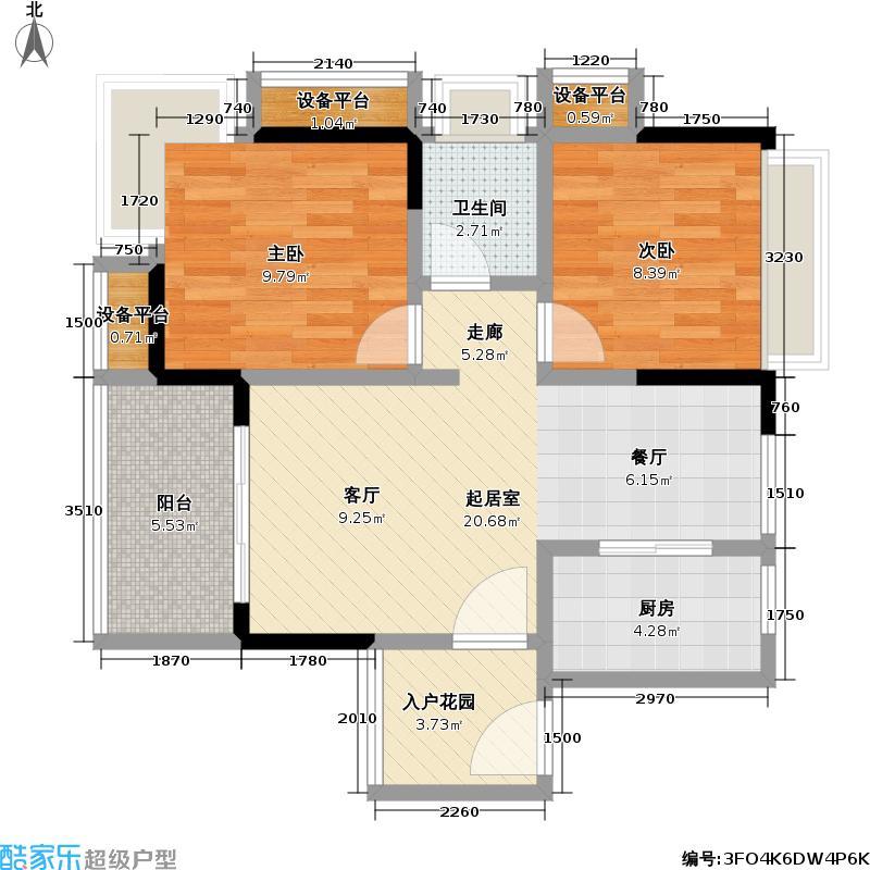西津美地户型2室1卫1厨