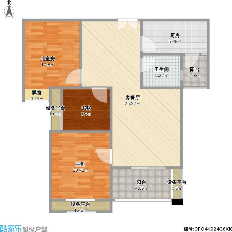 中建开元公馆A2+改后户型图.jpg