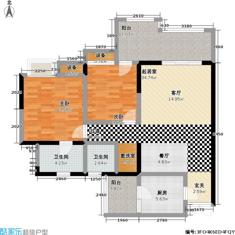 圣菲壹号96.24㎡2号楼B户型 2室2厅2卫1厨户型2室2厅1卫