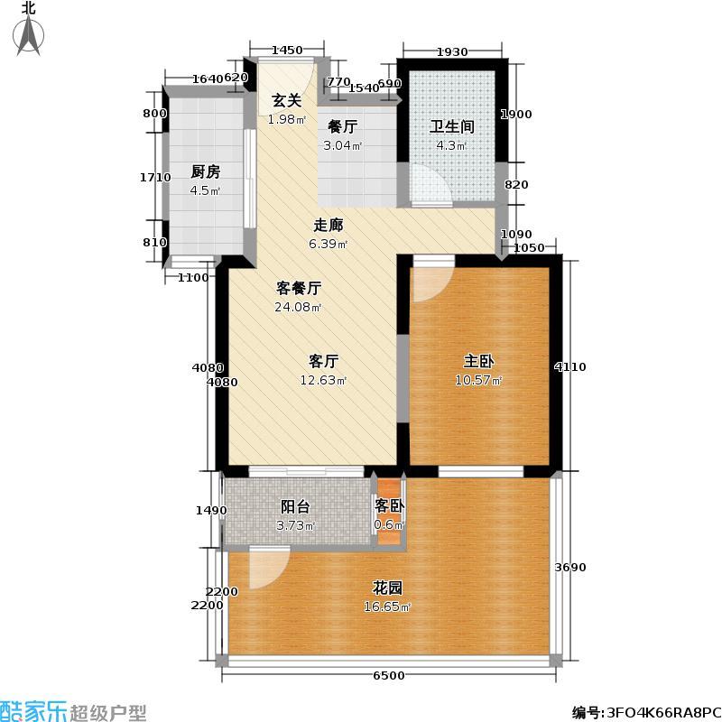 世嘉光织谷73.78㎡世嘉光织谷户型图4、8、11、15#楼庭院A1户型一室二厅一卫(2/10张)户型10室