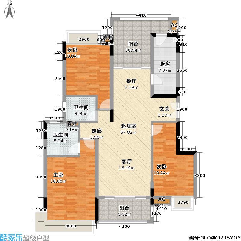 保利番禺项目水岸公馆137.20㎡18栋7#梯01单元户型