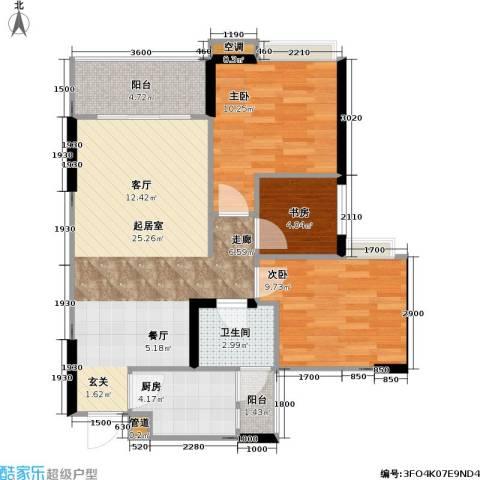 寓乐圈 永缘・寓乐圈3室0厅1卫1厨63.11㎡户型图