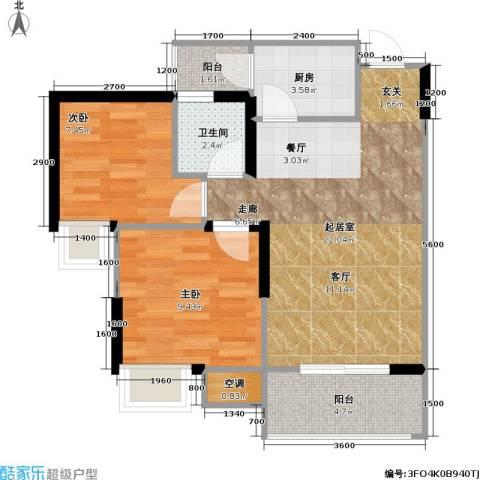 寓乐圈 永缘・寓乐圈2室0厅1卫1厨54.00㎡户型图