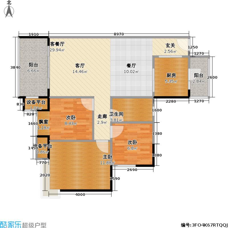 富力桃园93.55㎡A5-3户型3室2厅1卫