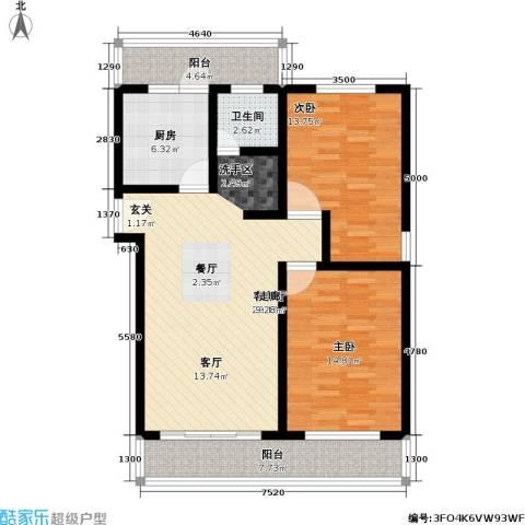 新普盛公寓2室1厅1卫1厨92.00㎡户型图