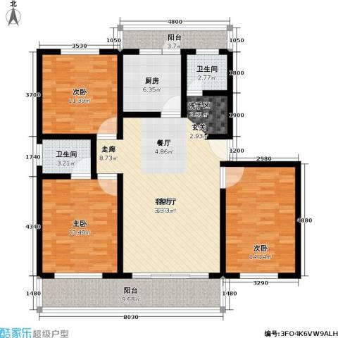 新普盛公寓3室1厅2卫1厨113.00㎡户型图