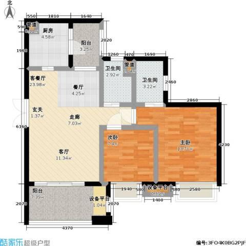 瑞安重庆天地2室1厅2卫1厨74.00㎡户型图