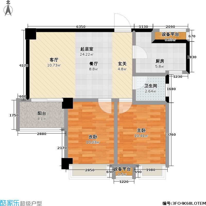 水域天际65.53㎡二房二厅一卫户型