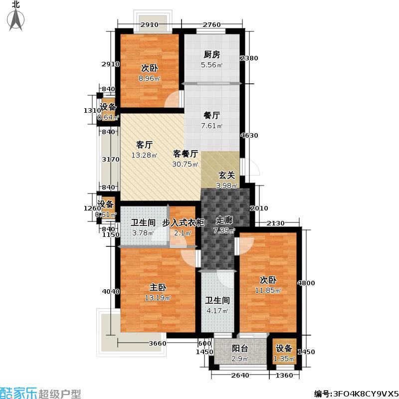馨河郦舍117.16㎡10#D1三房两厅两卫户型3室2厅2卫