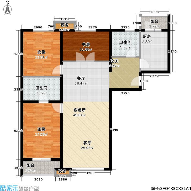 百子湾1号137.83㎡三室二厅二卫户型