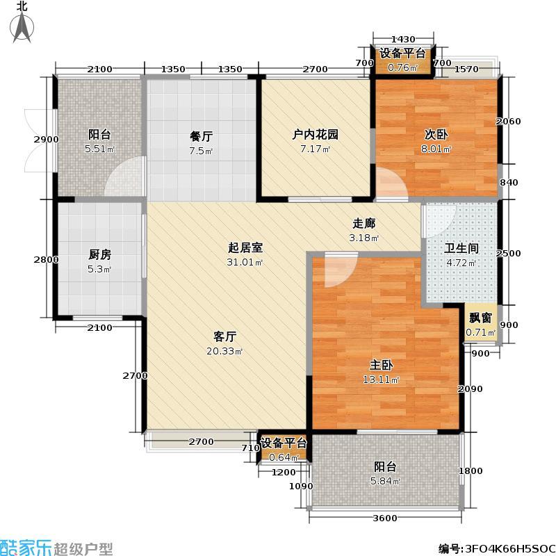 南郡帝苑101.00㎡南郡帝苑户型图D1户型两房两厅一卫(5/8张)户型2室2厅1卫