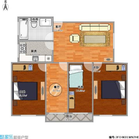 恒大华城东林苑3室2厅1卫1厨124.00㎡户型图
