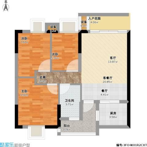 天马河3室1厅1卫1厨81.00㎡户型图