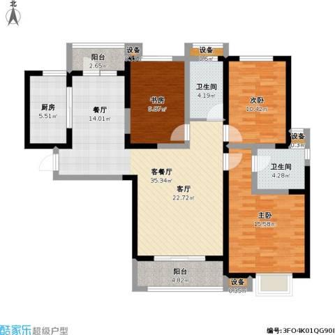 贻成豪庭3室1厅2卫1厨138.00㎡户型图