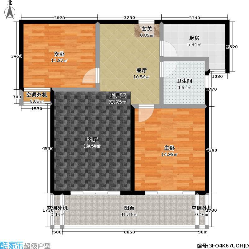 上海建筑8-D2户型2室1卫1厨