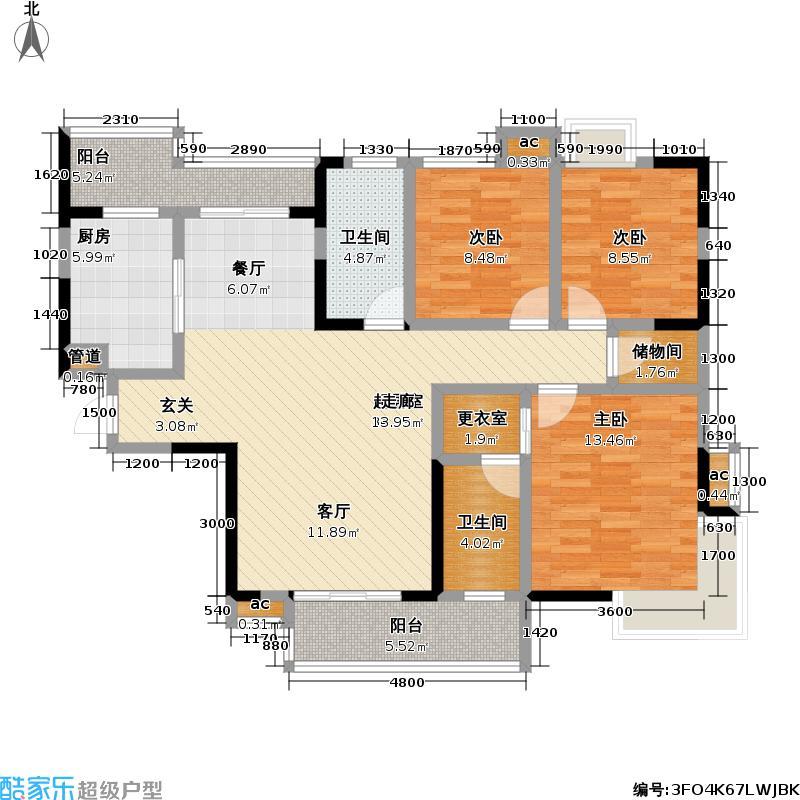 三金华都136.30㎡5号楼 A4户型 三室两厅两卫户型3室2厅2卫
