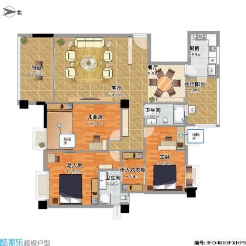 玉兰花园3室1厅2卫1厨197.00㎡户型图