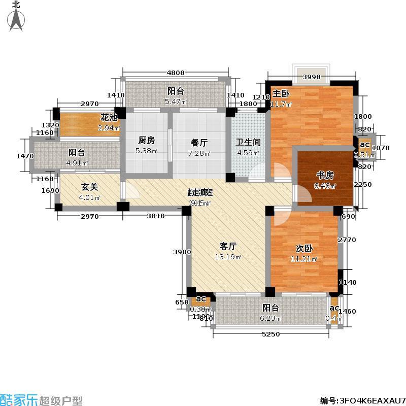 三金华都114.20㎡1号楼 C8户型 三室两厅一卫户型3室2厅1卫
