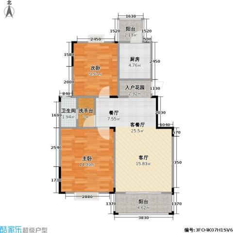 南国明珠2室1厅1卫1厨84.00㎡户型图