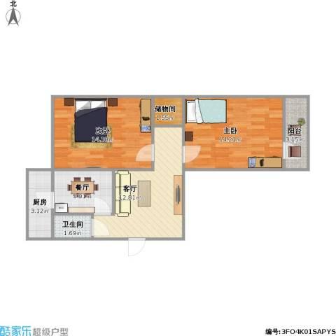 六里山南路宿舍2室2厅1卫1厨76.00㎡户型图
