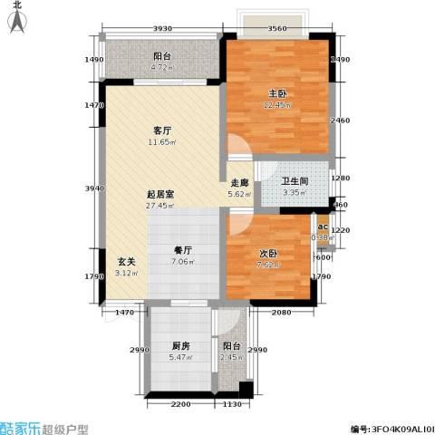 爱加・西西里 爱加 西西里2室0厅1卫1厨68.00㎡户型图