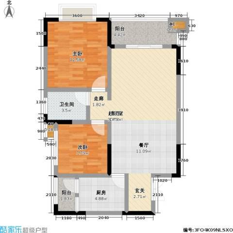 爱加・西西里 爱加 西西里2室0厅1卫1厨96.00㎡户型图