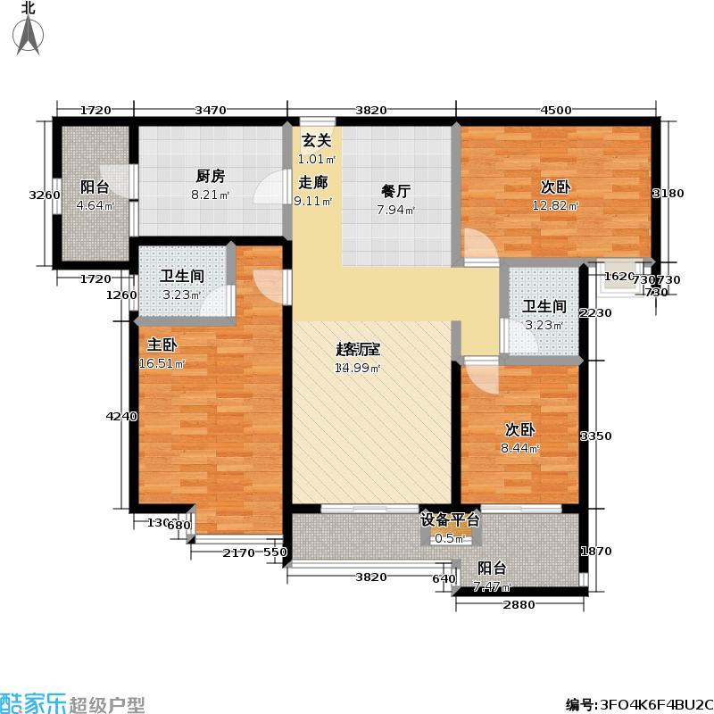 三金鑫城国际111.19㎡三金鑫城国际户型图A6户型三室两厅两卫(3/8张)户型10室