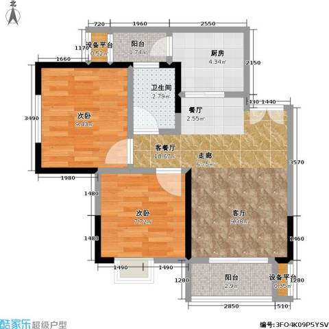财信城市国际2室1厅1卫1厨52.00㎡户型图